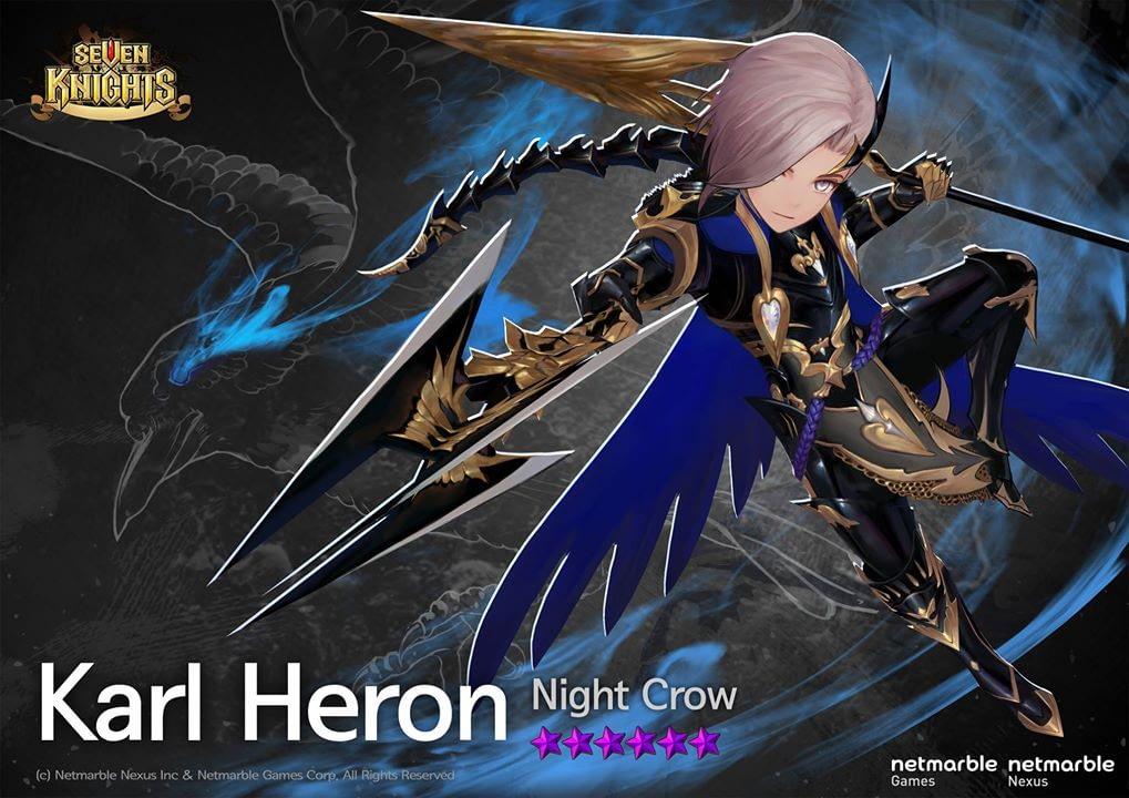 seven knight karl heron