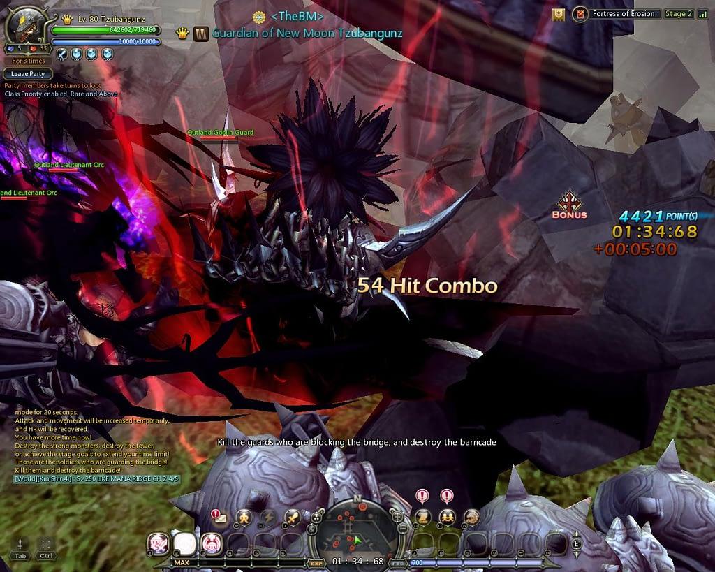 Dragon Nest Citadel of Erosion destroyer monster