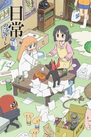 Rekomendasi Anime Komedi Terbaik Nichijou