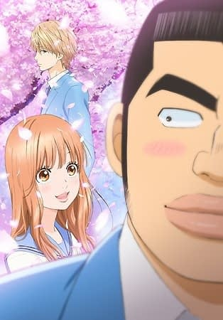 Rekomendasi anime romance terbaik Ore Monogatari!!