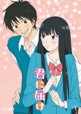 Rekomendasi anime romance terbaik Kimi ni Todoke