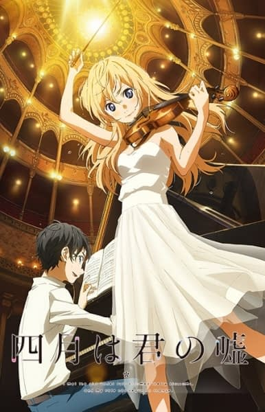 Rekomendasi anime romance terbaik Shigatsu wa Kimi no Uso